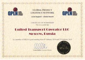 Certificate 2018_United Transport Operator LLC, Russia