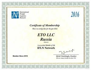 ETO_RU_2016_IFLN