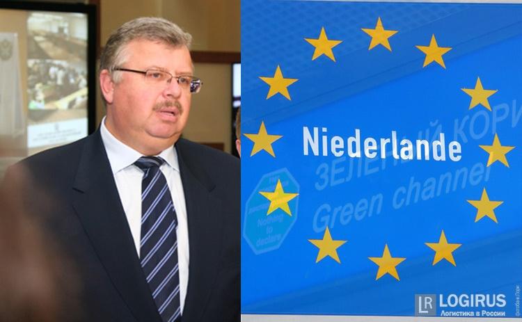 Таможня готова ускориться ради запуска «зеленого коридора» с Нидерландами
