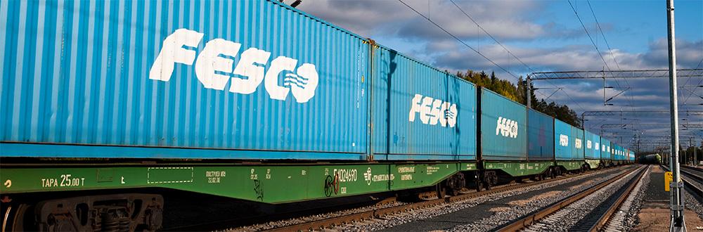 Fesco запускает регулярный контейнерный поезд по маршруту Владивосток - Минск